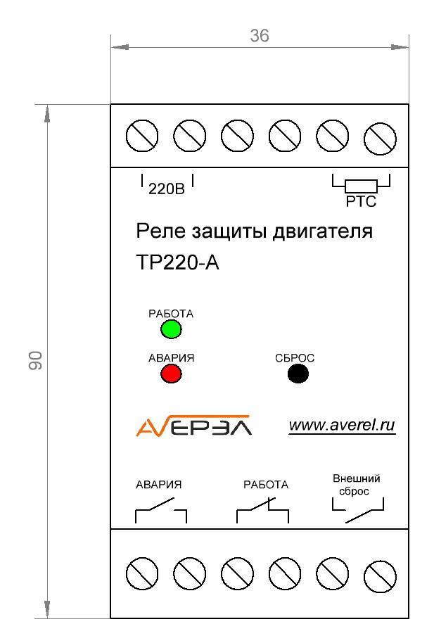 Реле защиты двигателя ТР220