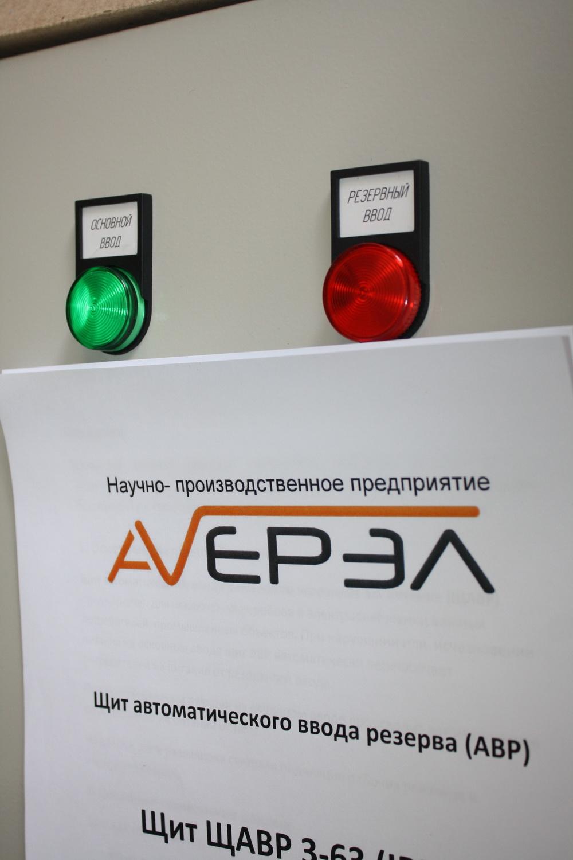 Щиты АВР (IP31)