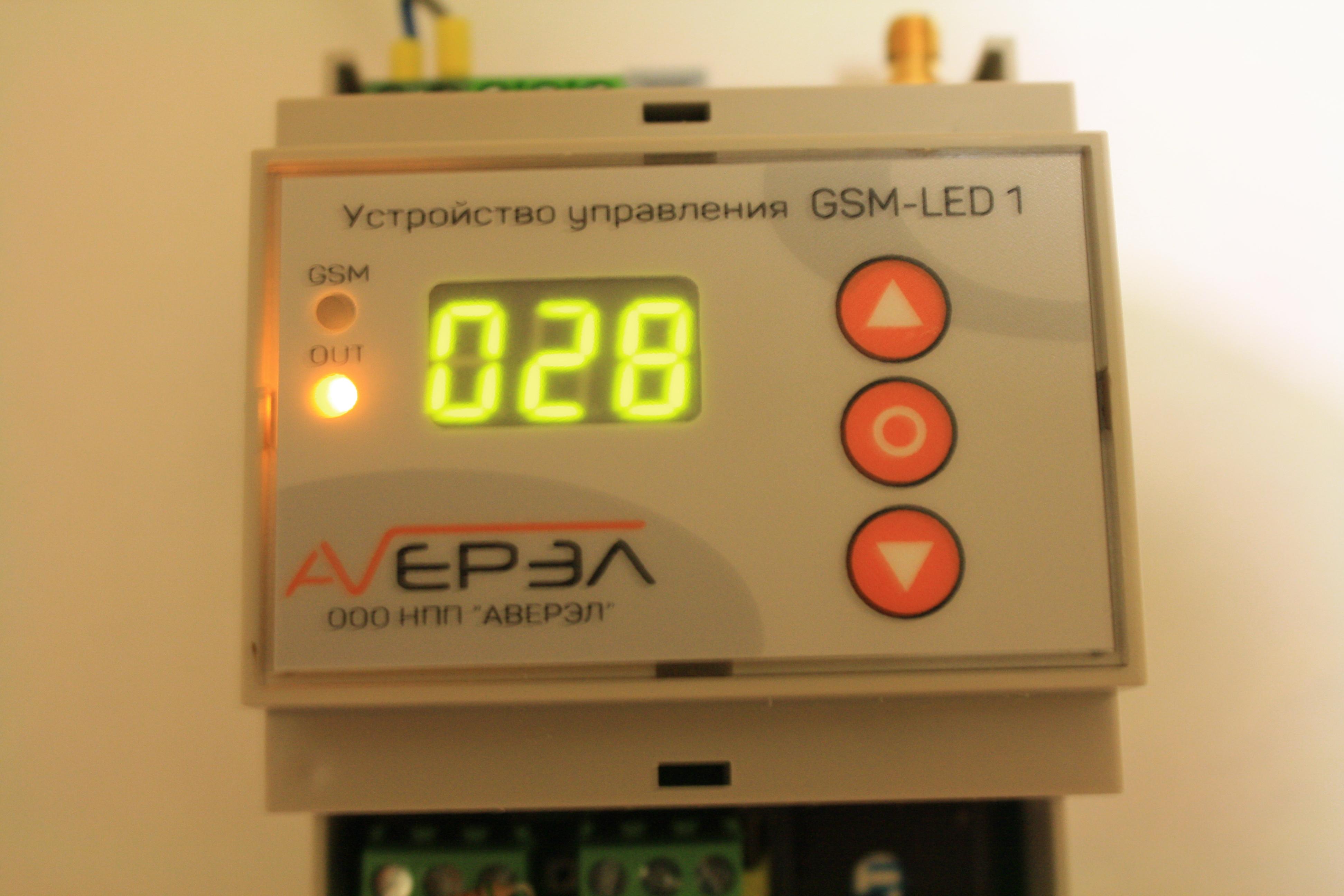 GSM устройства управления и контроля