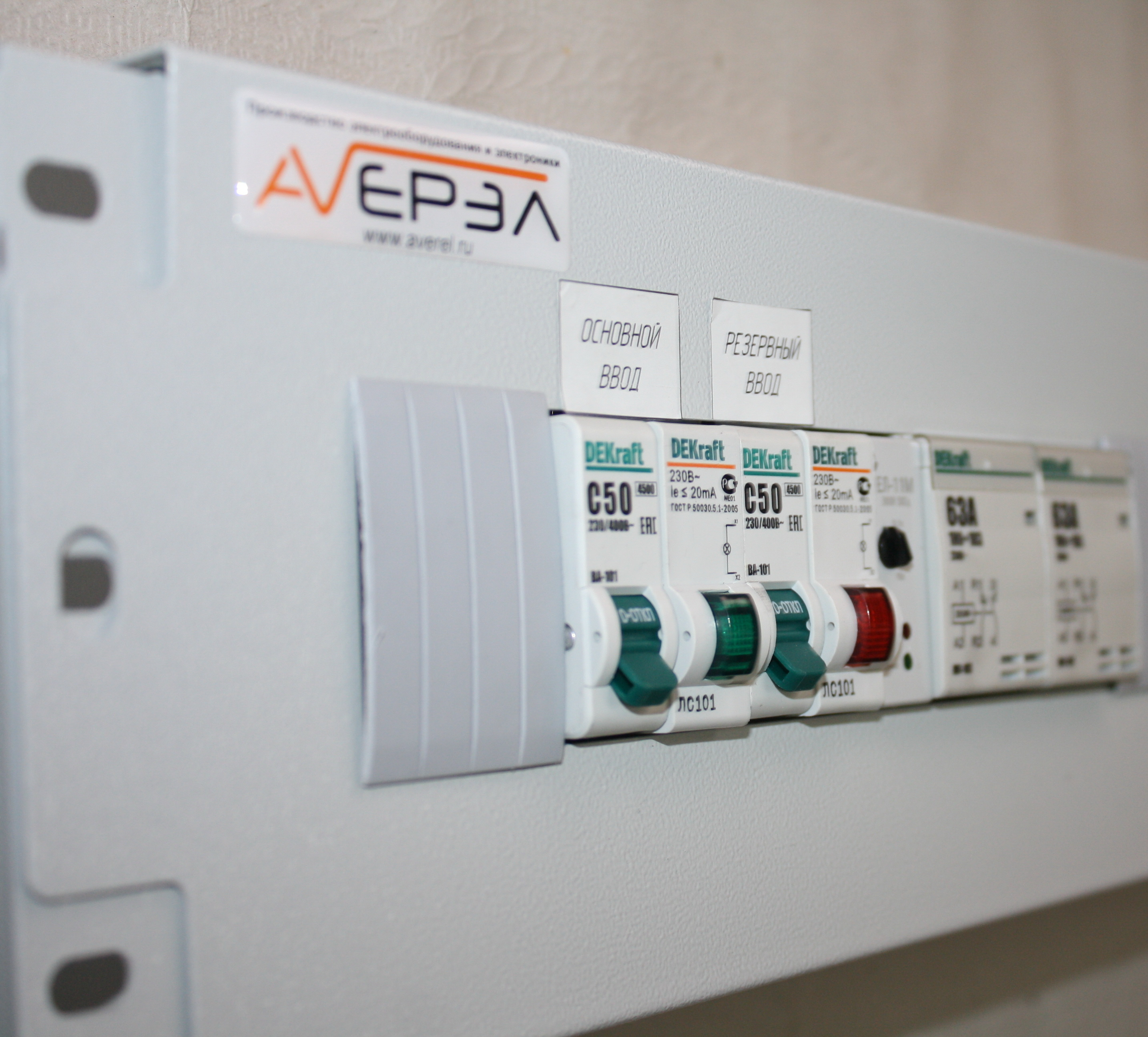 Устройство АВР 19 с комплектацией Dekraft