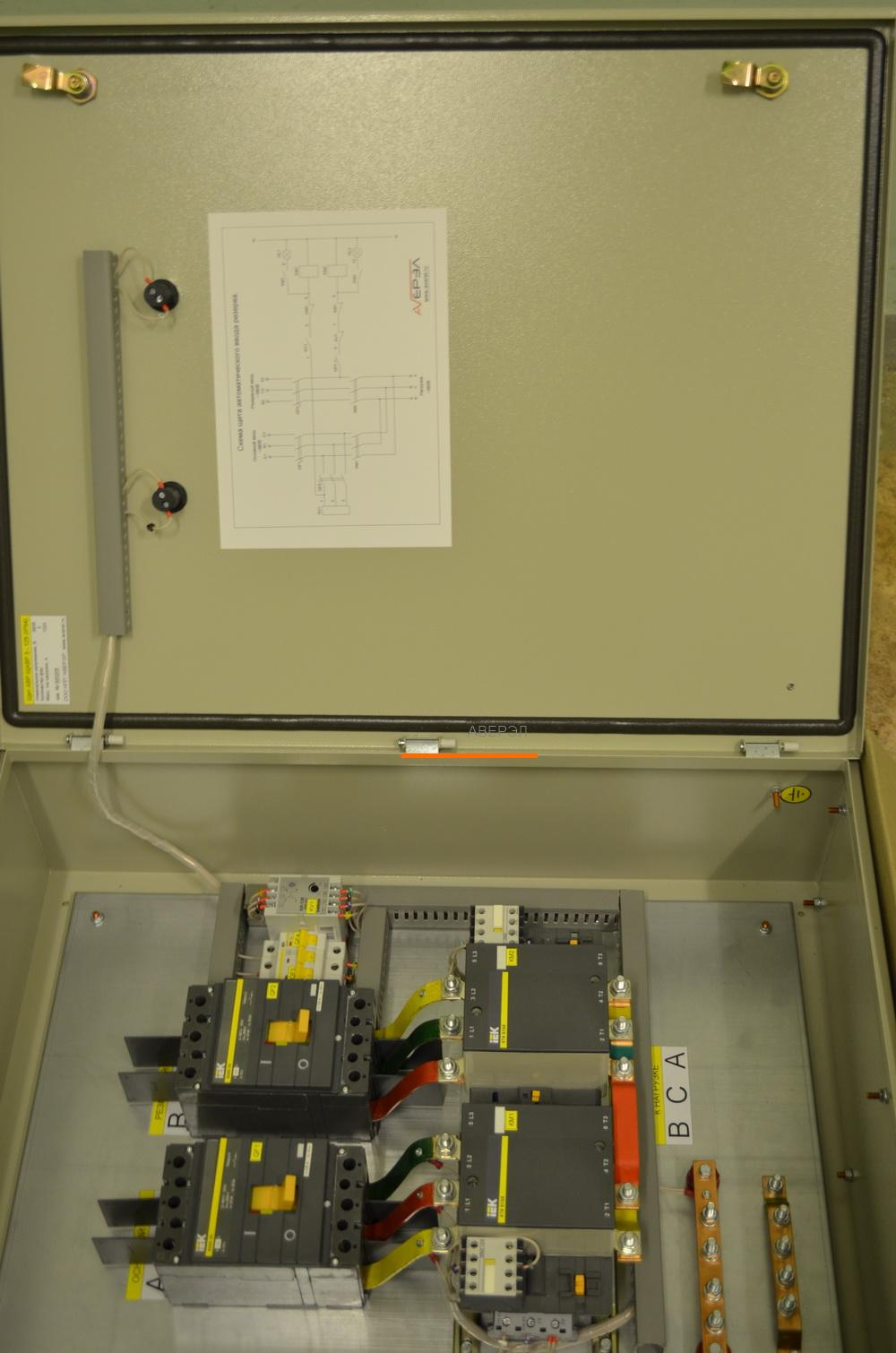 Блок автоматического ввода резерва optisave l-220-ухл4 схема подключения