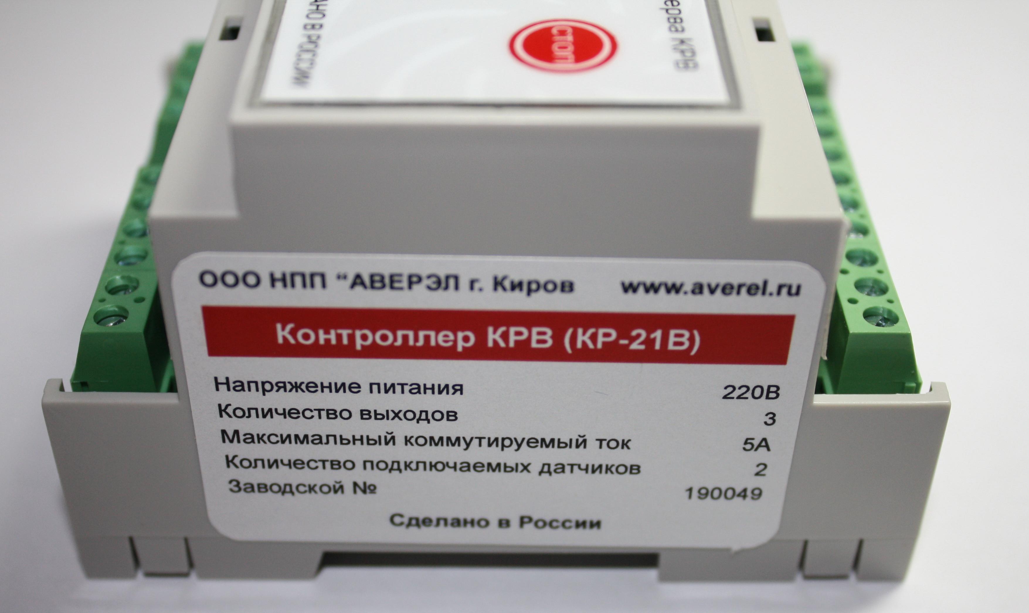 Контроллер крв (кр21в)