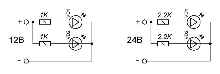 Схема параллельного соединения светодиодов
