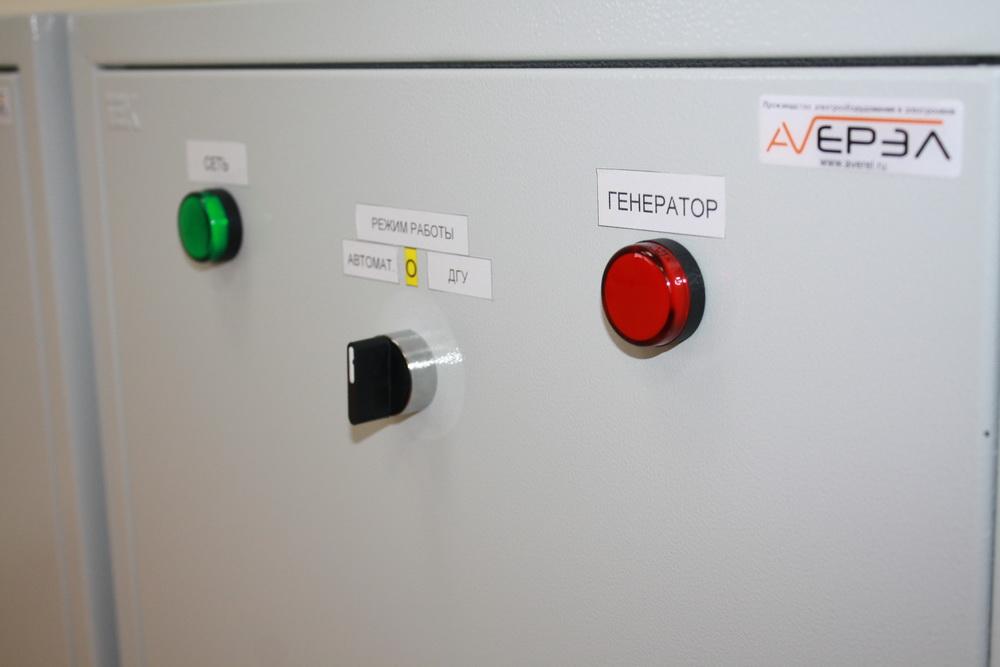Щит авр генератора панель управления