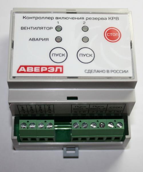 Контроллер управления вентилятором КР-21В