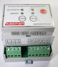Контроллер управления вентилятором КР-21В_2