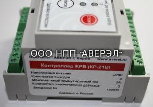 prodtmpimg/15538779443107_-_time_-_kr21v8.jpg