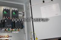 Шкаф АВР ЩАВР 3-150А (2 ввода 380В 150А, IP54 Schneider)_0