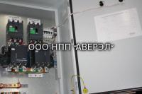 Шкаф АВР 200А IP54 Schneider_1