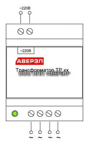 Трансформатор 12в на DIN-рейку TR-220В/12В - 550мА