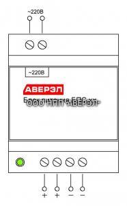 Блок питания 24в на DIN-рейку БПС-24-0,3A