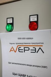 Щит АВР ЩАВР 3-50 380В 50А, Эконом, IP31