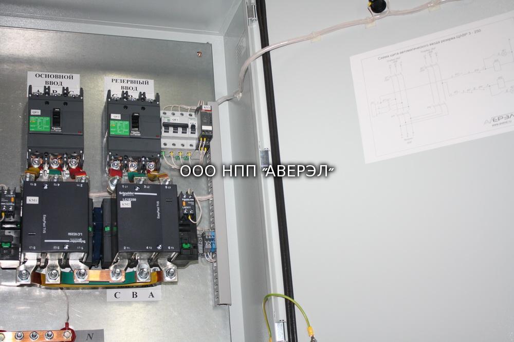 Шкаф АВР 400А IP31 Schneider