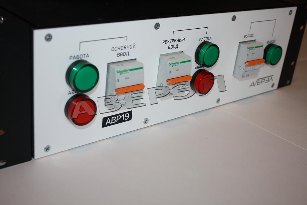 Устройство АВР19-3-32А (NEW, 2 ввода 380В 32А, Schneider)